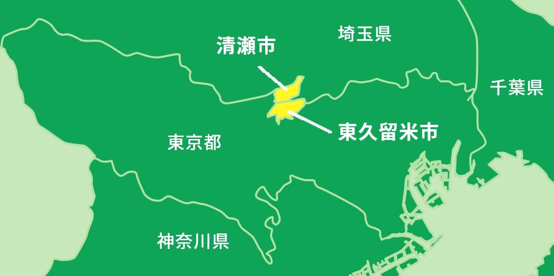清瀬市・東久留米市を中心に正直×丁寧しっかりな塗装工事で多くのご依頼をいただいています!